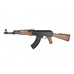 SRT-12 assault rifle replica
